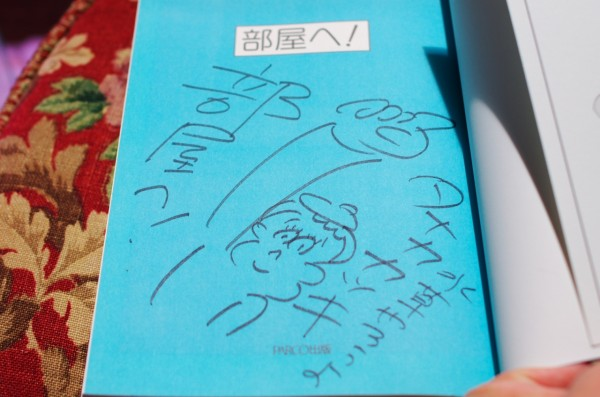 タナカツキさん直筆サイン入り!