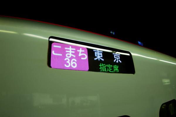 IMGP9146